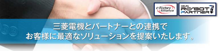partner_top2